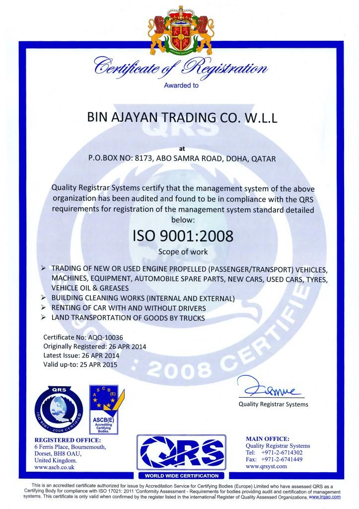 Ibin Ajayan ISO 9001 2008