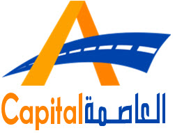 Capital Taxi Logo