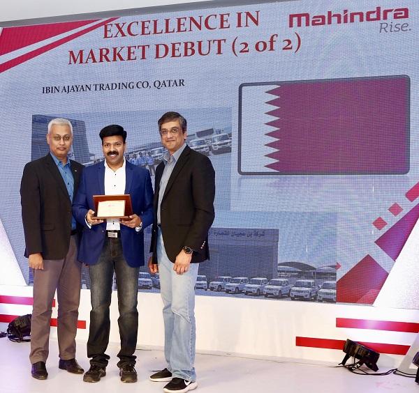 Award Pic 1